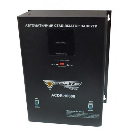 Стабилизатор напряжения FORTE АСDR-10кVA NEW