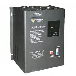 Стабилизатор напряжения FORTE АСDR-10кVA