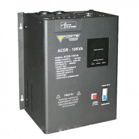 Стабілізатор напруги FORTE АСDR-10кVA