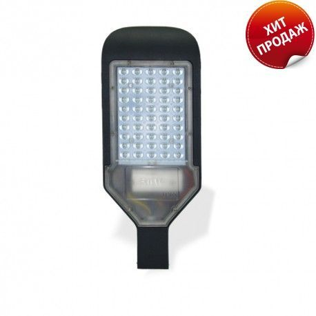 Светильник LED уличный, консольный SKYHIGH-30-040 30Вт