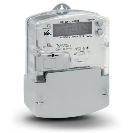 Счетчик электроэнергии трехфазный двунаправленный НІК 2303 L АРП1 1000 МЕ
