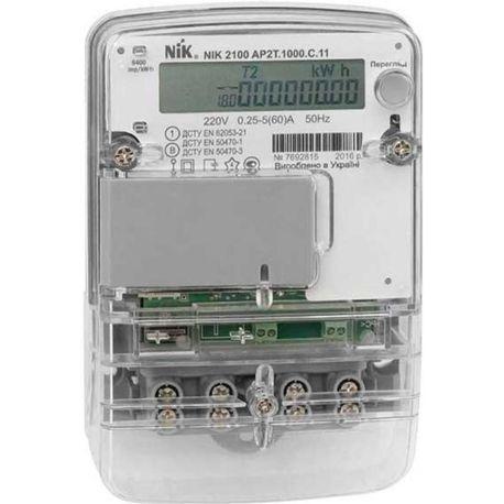 Счетчик электроэнергии однофазный НIK 2100 AP2T.1000.C.11