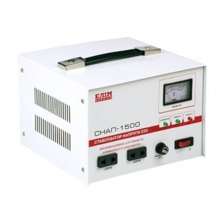 Стабілізатор напруги СНАП-1500VA П