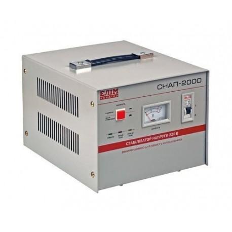 Стабілізатор напруги СНАП-2000VA (напольний)