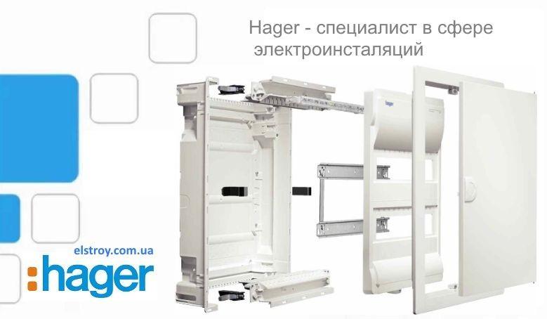 Щиты электрические Hager