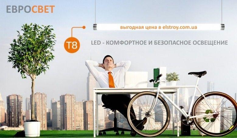 Офисные LED светильники